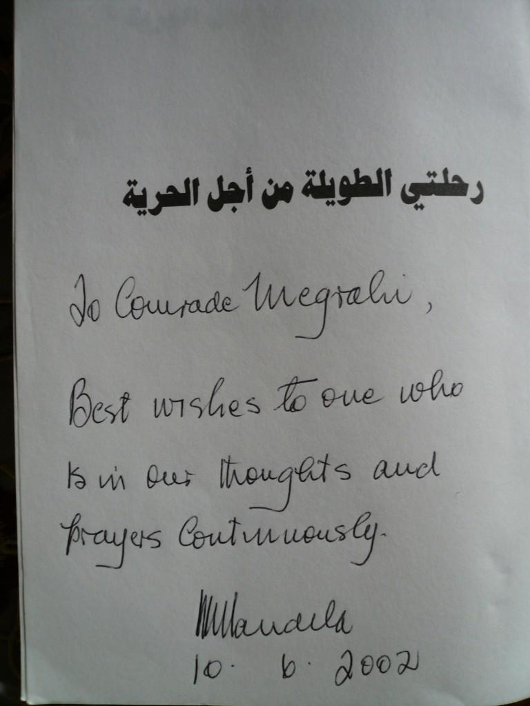 Mandela inscription 3